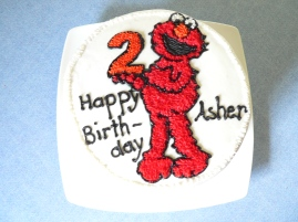 asher-cake.jpg